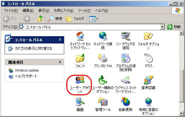 postgres_account_01.jpg
