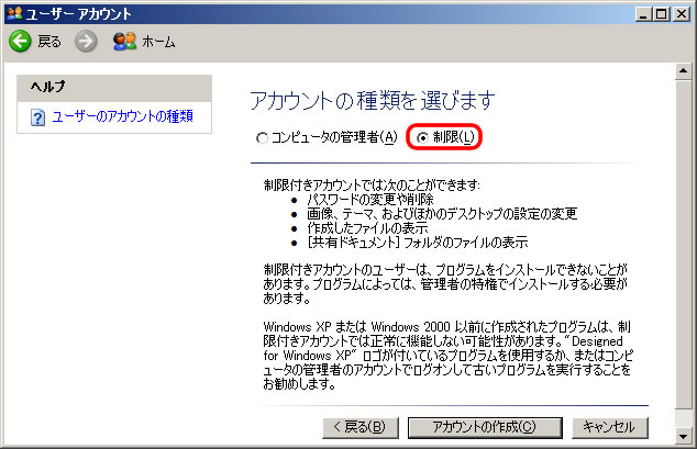 postgres_account_04.jpg