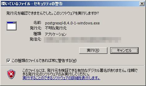postgres_install-01.jpg