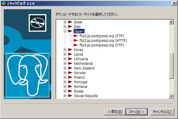 postgres_sb-04.jpg
