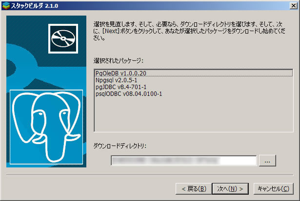 postgres_sb-05.jpg