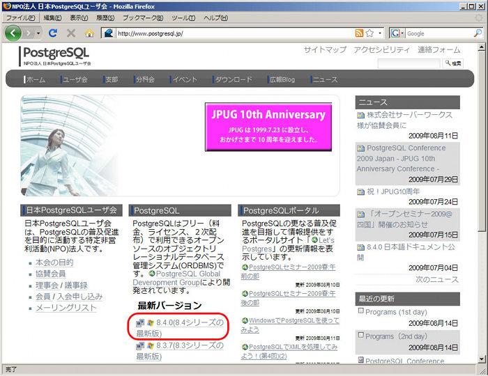 postgresql_site.jpg